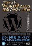 WP_book