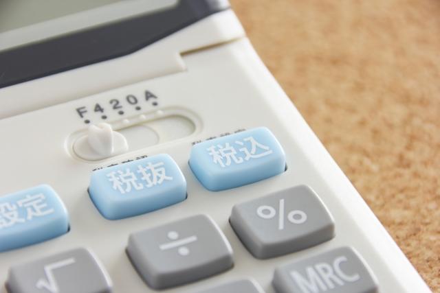 個人事業主でも消費税を納めなきゃいけないの?