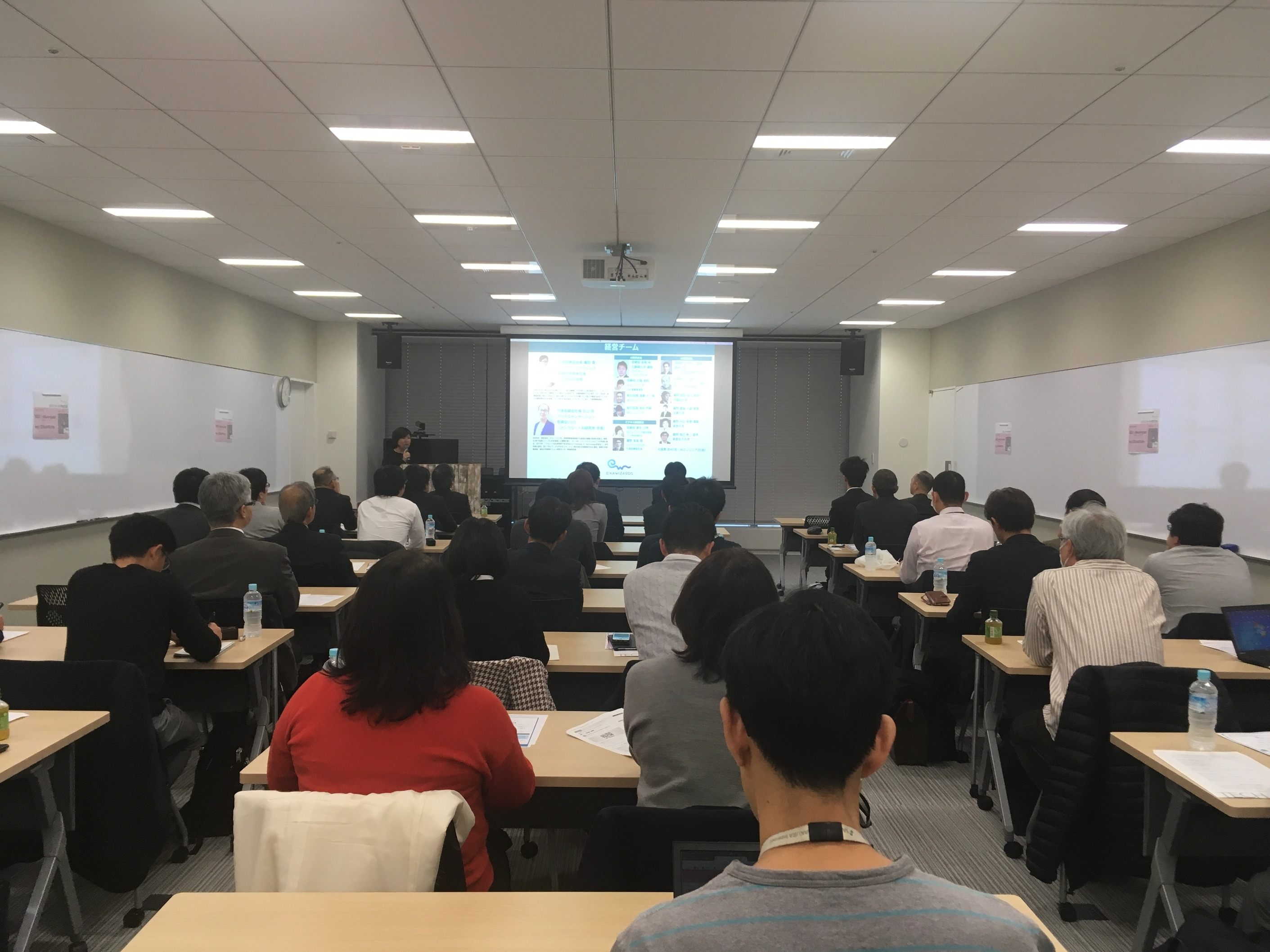 AI導入には「自社のテーマ設定」が大切~Job-Hub TECH in OSAKA~